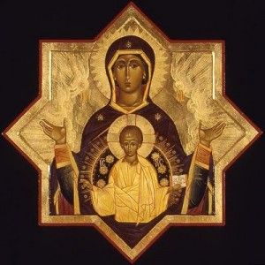 Our Lady of the Sign - The Star of Evangelization