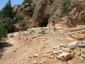 Caesarea Philippi, the former temple of Pan, and the site at which Jesus told Peter that he was the rock upon which the Church would be built.